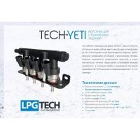 Форсунки LPGTECH Yeti 4 цил. +монтажный набор